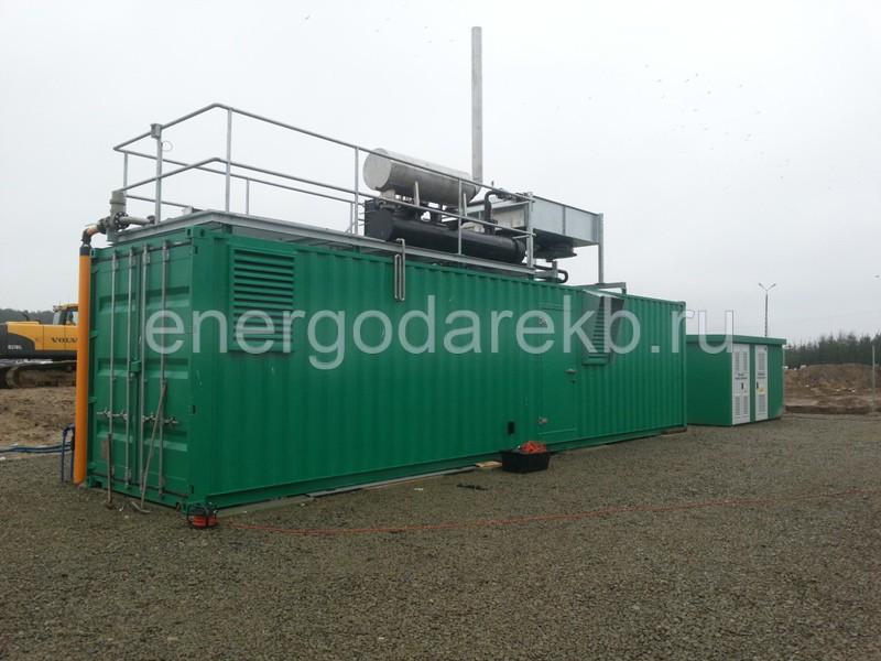 Газопоршневая электростанция (4034 кВт) GE JENBACHER J624 (ГПУ)