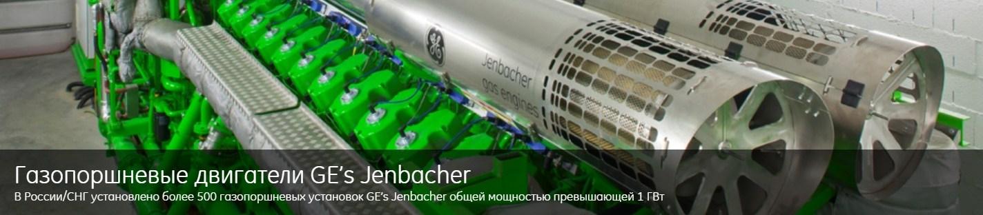 Jenbacher J624